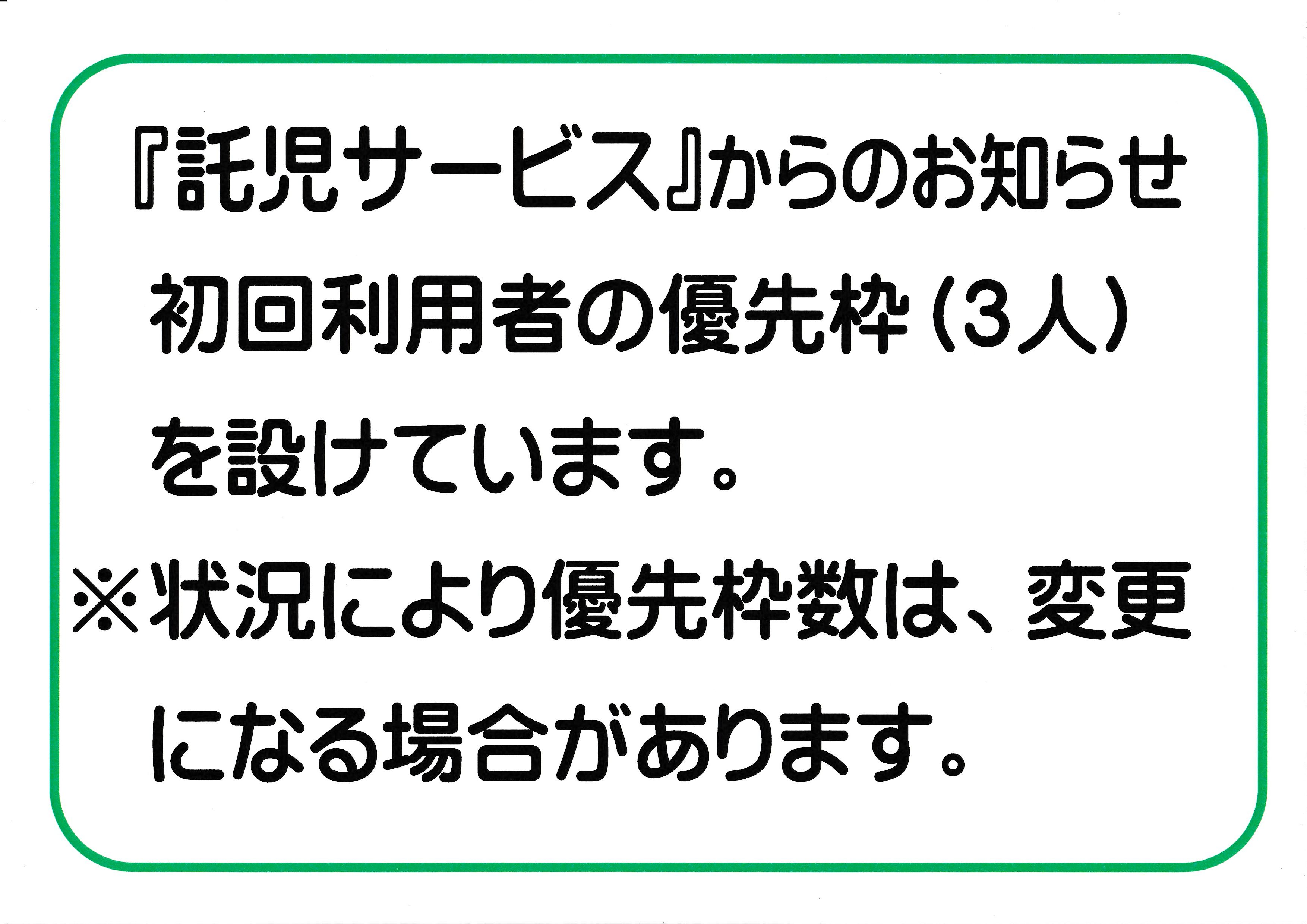 IMG_20210911_0001